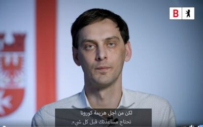 Gemeinsam gegen Corona: Bezirksbürgermeister Martin Hikel und Imam Taha Sabri